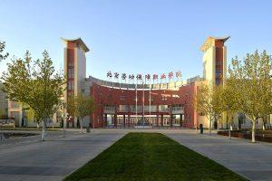 วิทยาลัยการอาชีพบ้านไผ่ประชาสัมพันธ์การรับสมัคร โครงการทุนการศึกษาเพื่อเรียนภาษาจีน