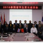 Thai Railways Student Parents'Meeting, Academic Year 2018 at Wuhan Railway Vocational College of Technology